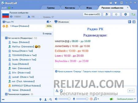Postoje li besplatna ruska web mjesta za upoznavanja