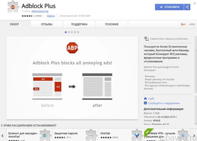 kako blokirati sve web stranice za upoznavanja