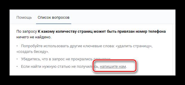 Не грузится вк с компьютера что делать. Почему ВКонтакте не воспроизводится музыка – 7 проблем и их решение